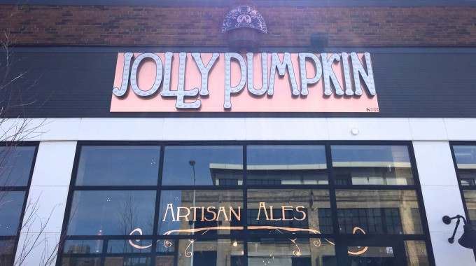 Jolly Pumpkin Enterance